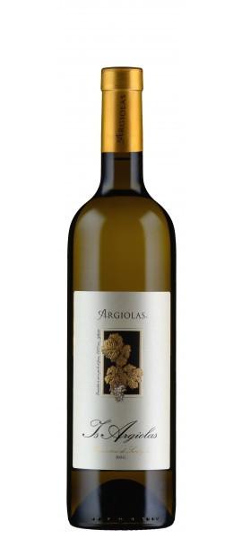 Is Argiolas Vermentino di Sardegna DOC 2016 - Argiolas